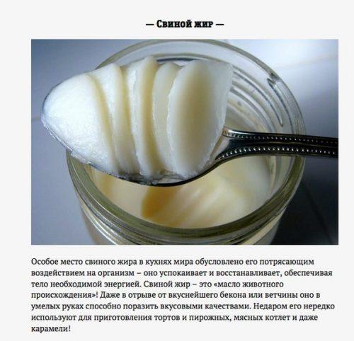 Рейтинг самых полезных жиров на кухне