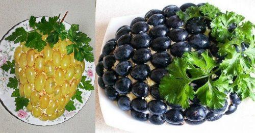 """Салат """"Гроздь винограда"""""""