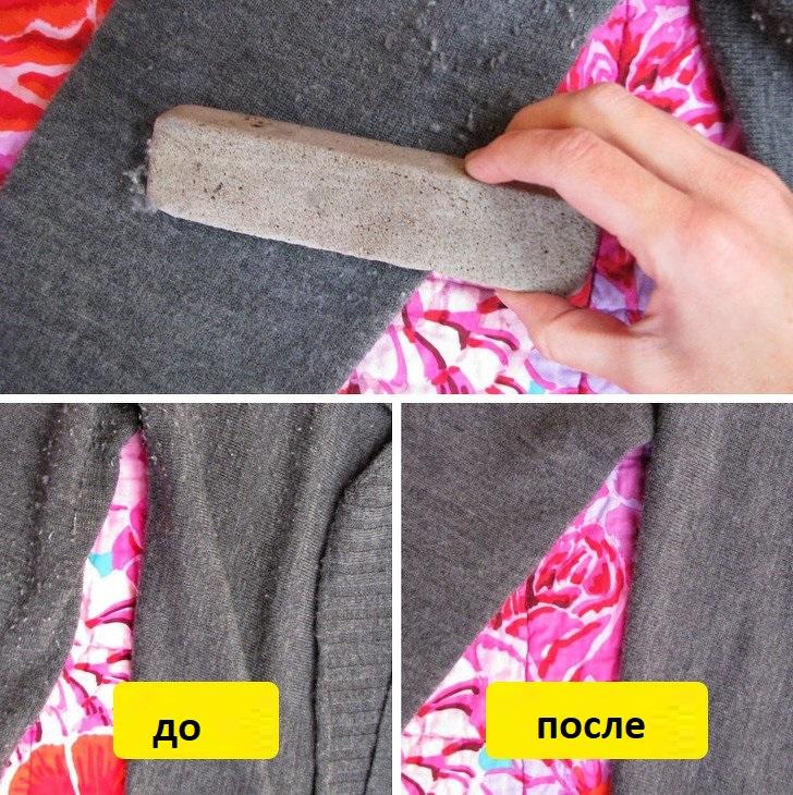 полезные лайфаки для одежды фото11
