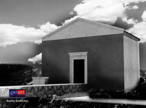 grobnica aristotelya 10