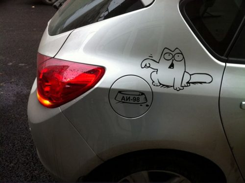 creative car owners 59 5806363297c8e  700