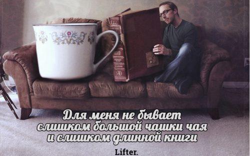 Пословицы, доказывающие, что чай - ответ на все жизненные проблемы