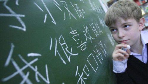 izuchenie kitayskogo yazyka