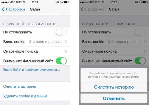 6 способов защитить свой iPhone