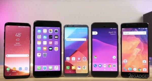 Galaxy S8, iPhone 7 Plus, LG G6, Pixel и OnePlus 3T прошли тест на скорость (видео)