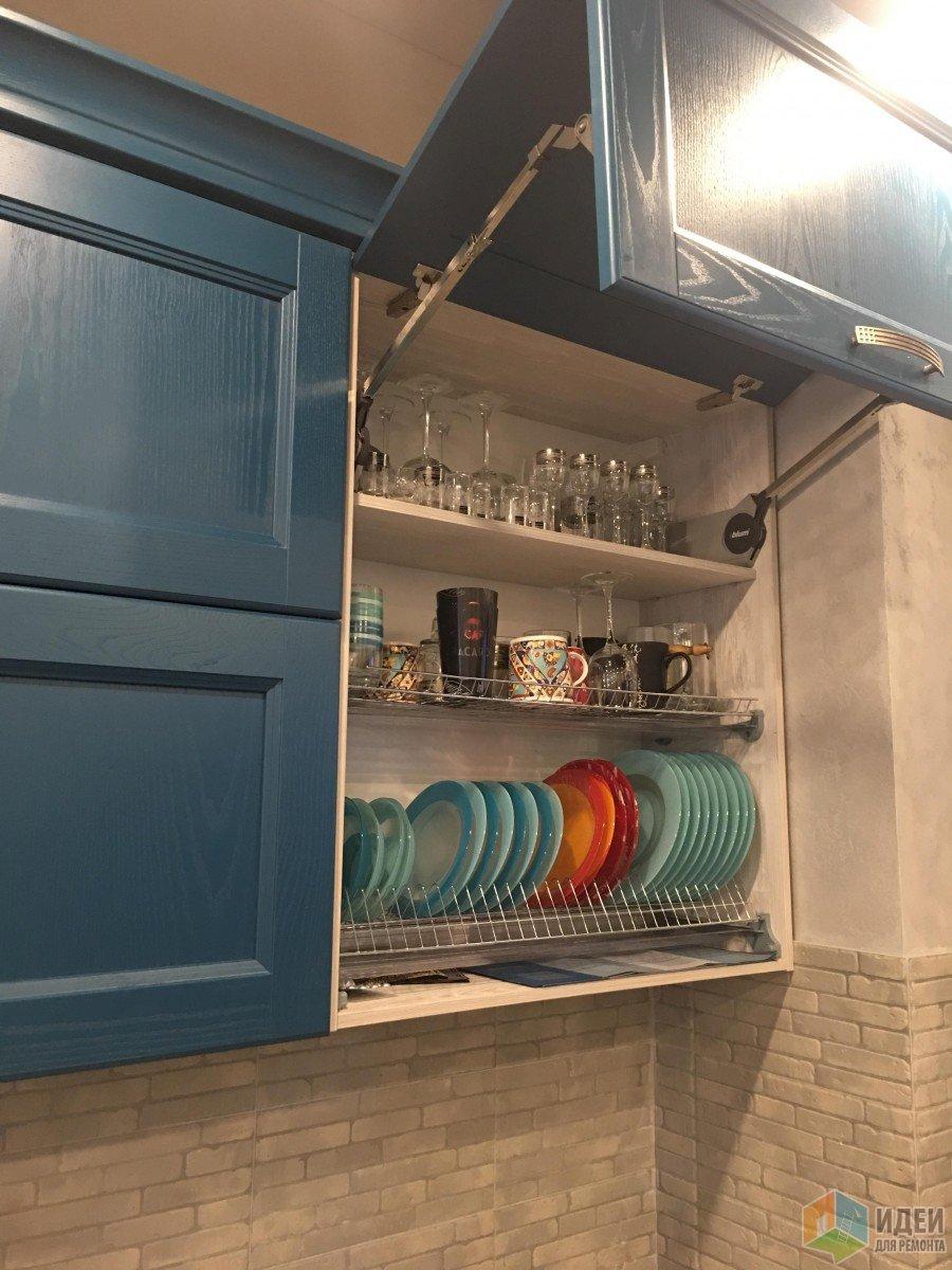 Помогите пожалуйста доделать кухню