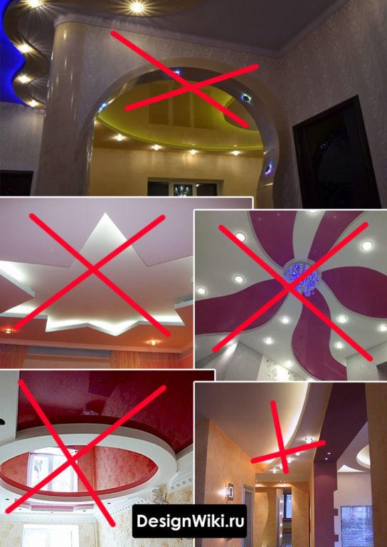Как НЕ надо делать #потолок из гипсокартона в коридоре #дизайн