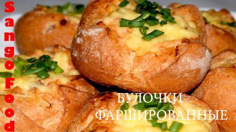 bulochki farshirovannye bystryy zavtrak obed perekus nu ochen vkusno 1