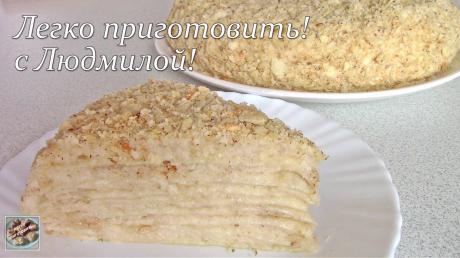 kremovyy tort 1