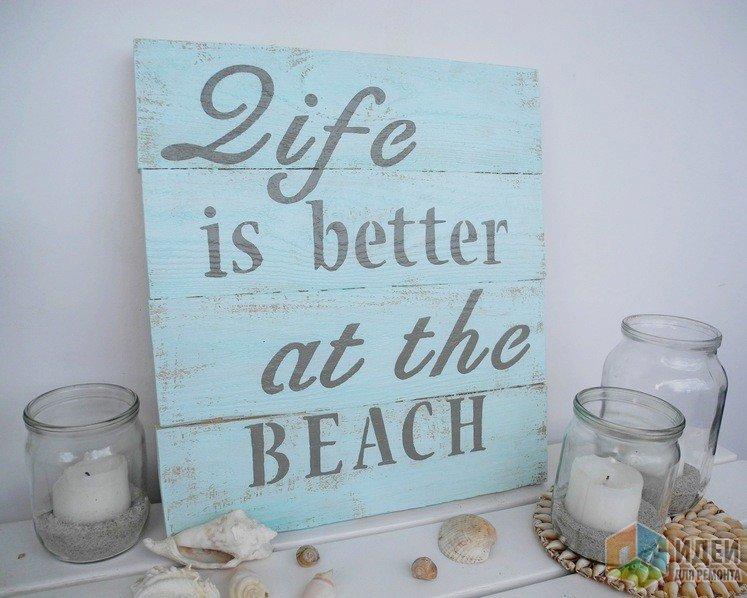 Мой самодельный декор - электрическая гирлянда, подсвечники и доски с надписями. Песок для свечей прилетел со мной с побережья Атлантического океана.