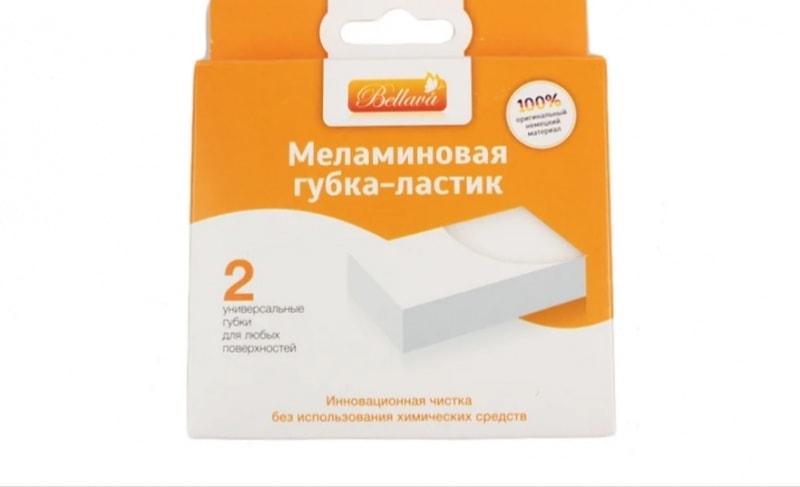 neobyknovennoe chistjashhee sredstvo za 70 rublej. otmoet vse