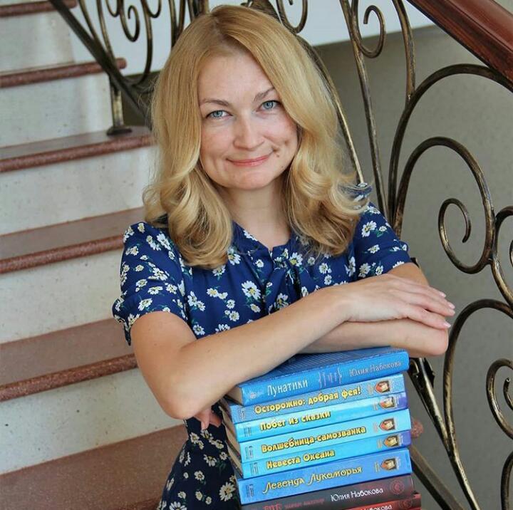 populjarnyj avtor julija nabokova o novom avtorskom konkurse i modnyh pisatelskih tendencijah