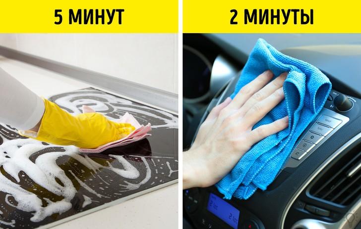правила уборки фото 1